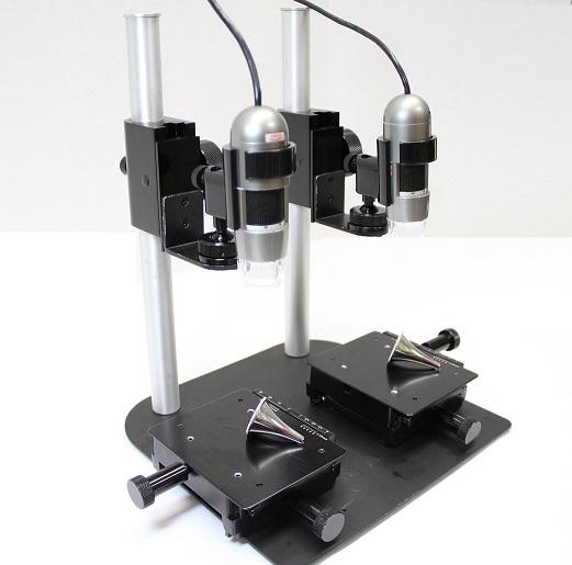 Dino lite digital microscope ms45bx d2 stand accessory - Dino lite digital microscope ...