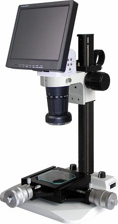 LCD Digital Video Microscope 8 inch Monitor XY Stage Stand LCDM8-XY