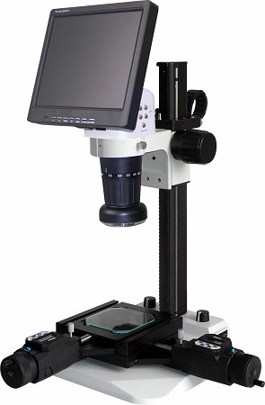 LCD Digital Video Microscope 10 inch Monitor XY Measurement Stage Stand LCDM10-XYMeas